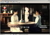 AVS-TS流文件在DVBViewer播放.png