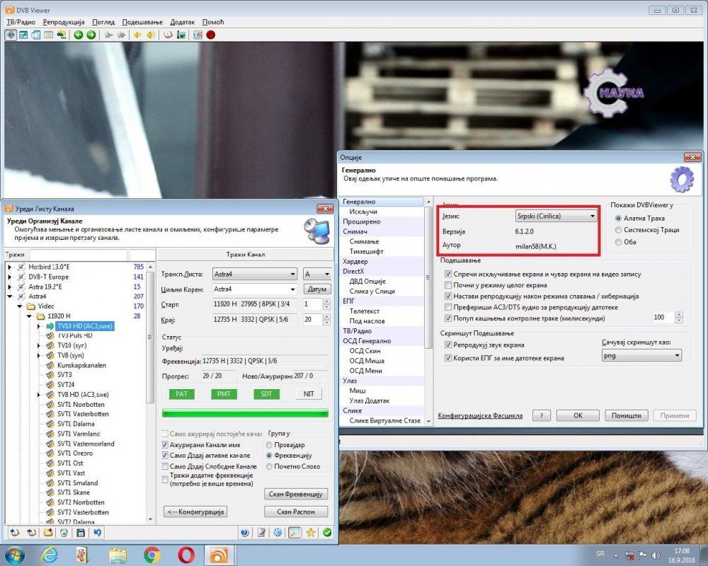 DVBViewer.jpg