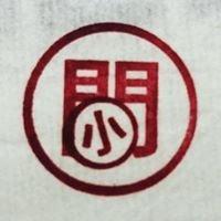 Chitose Kyu